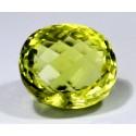 Lemon quartz 31.45 CT Gemstone Afghanistan 0014