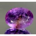 Amethyst 7.5 CT Gemstone Afghanistan 0115