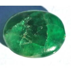 Panjshir Emerald 2.5 CT Gemstone Afghanistan 0052