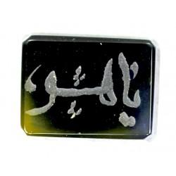 12.00 CT Black Color Agate Gemstone Afghanistan 0098