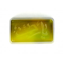 11.5 CT Yellow Color Agate Gemstone Afghanistan 128