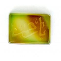 11.5 CT Yellow Color Agate Gemstone Afghanistan 124