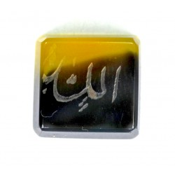 8.0 CT Bi Color Agate WIth ALLAH NAME Gemstone Afghanistan 108