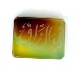 11.5 CT Bi Color Agate WIth ALLAH NAME Gemstone Afghanistan 107