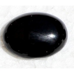 7 Carat 100% Natural Agate Gemstone Afghanistan Product No 091