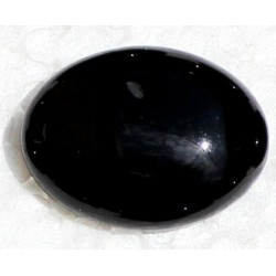 7.5 Carat 100% Natural Agate Gemstone Afghanistan Product No 097