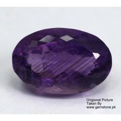 8 Carat 100% Natural Amethyst Gemstone Afghanistan Amethyst 261