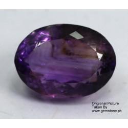 8.5 Carat 100% Natural Amethyst Gemstone Afghanistan Amethyst 266