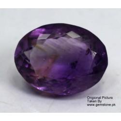 7.5 Carat 100% Natural Amethyst Gemstone Afghanistan Amethyst 268