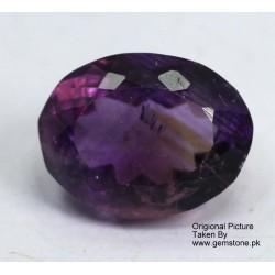 8.5 Carat 100% Natural Amethyst Gemstone Afghanistan Amethyst 270