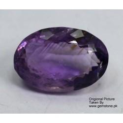 8 Carat 100% Natural Amethyst Gemstone Afghanistan Amethyst 272