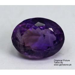 8.5 Carat 100% Natural Amethyst Gemstone Afghanistan Amethyst 285