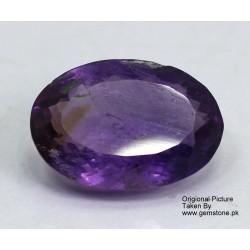 8 Carat 100% Natural Amethyst Gemstone Afghanistan Amethyst 294