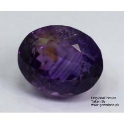 7.5 Carat 100% Natural Amethyst Gemstone Afghanistan Amethyst 313