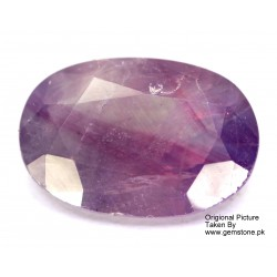 Ruby 4.0 CT Oval Red Gemstone Kashmir 0163