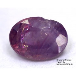 0.5 Carat 100% Natural Ruby Gemstone Afghanistan Product No 249