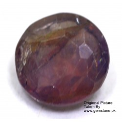 1 Carat 100% Natural Ruby Gemstone Afghanistan Product No 274