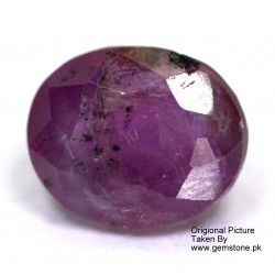 1 Carat 100% Natural Ruby Gemstone Afghanistan Product No 275