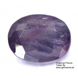 2 Carat 100% Natural Sapphire Gemstone Afghanistan Product No 160
