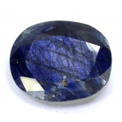 12.5 Carat 100% Natural Sapphire Gemstone Afghanistan Product No 148