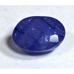1.5 Carat 100% Natural Sapphire Gemstone Afghanistan Ref: Product No 182