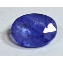 1 Carat 100% Natural Sapphire Gemstone Afghanistan Ref: Product No 253